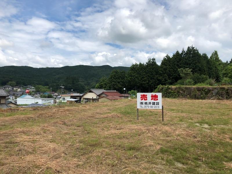 岩村町飯羽間字極楽寺2483-1,2483-2(A)